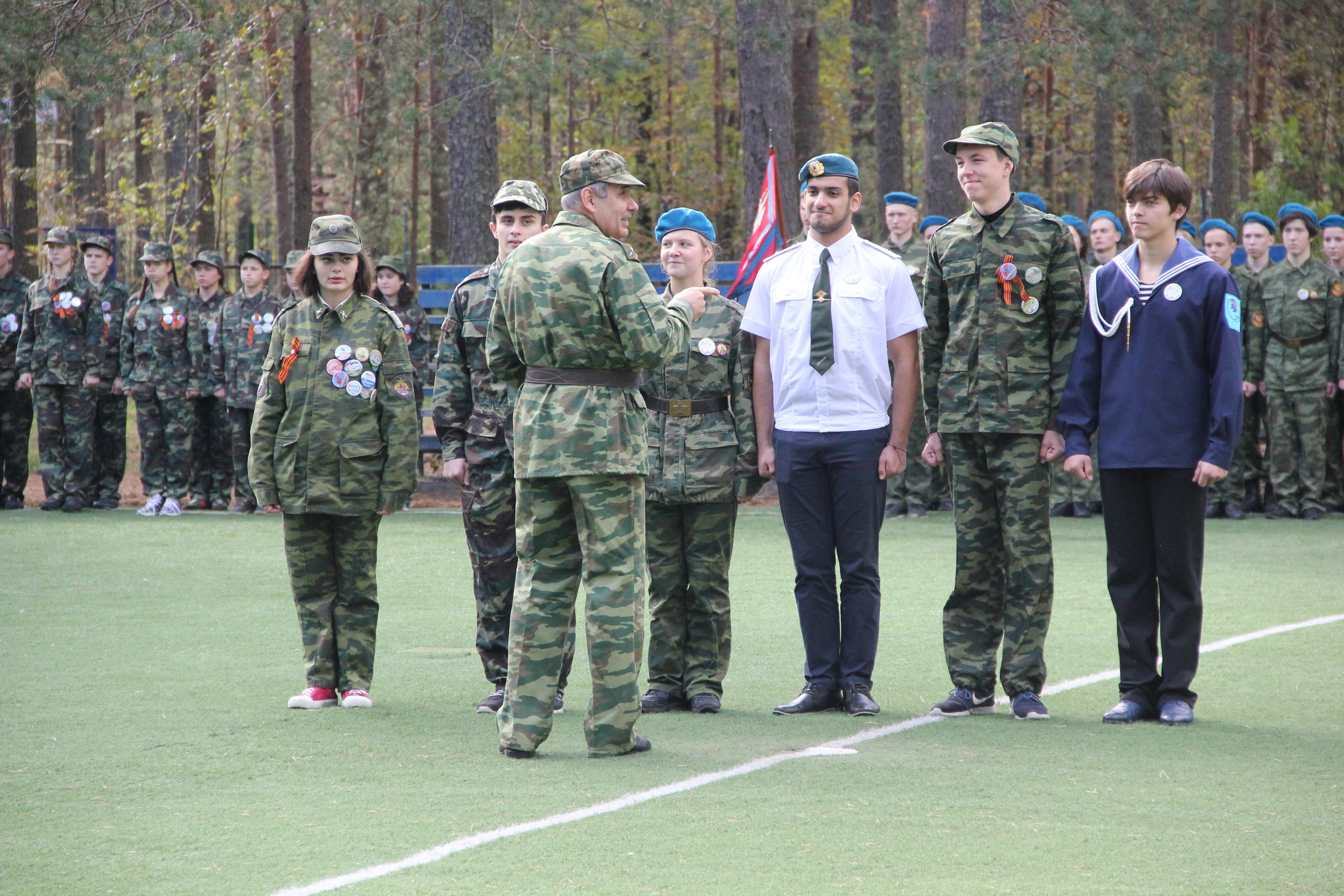 Военно-патриотический сбор